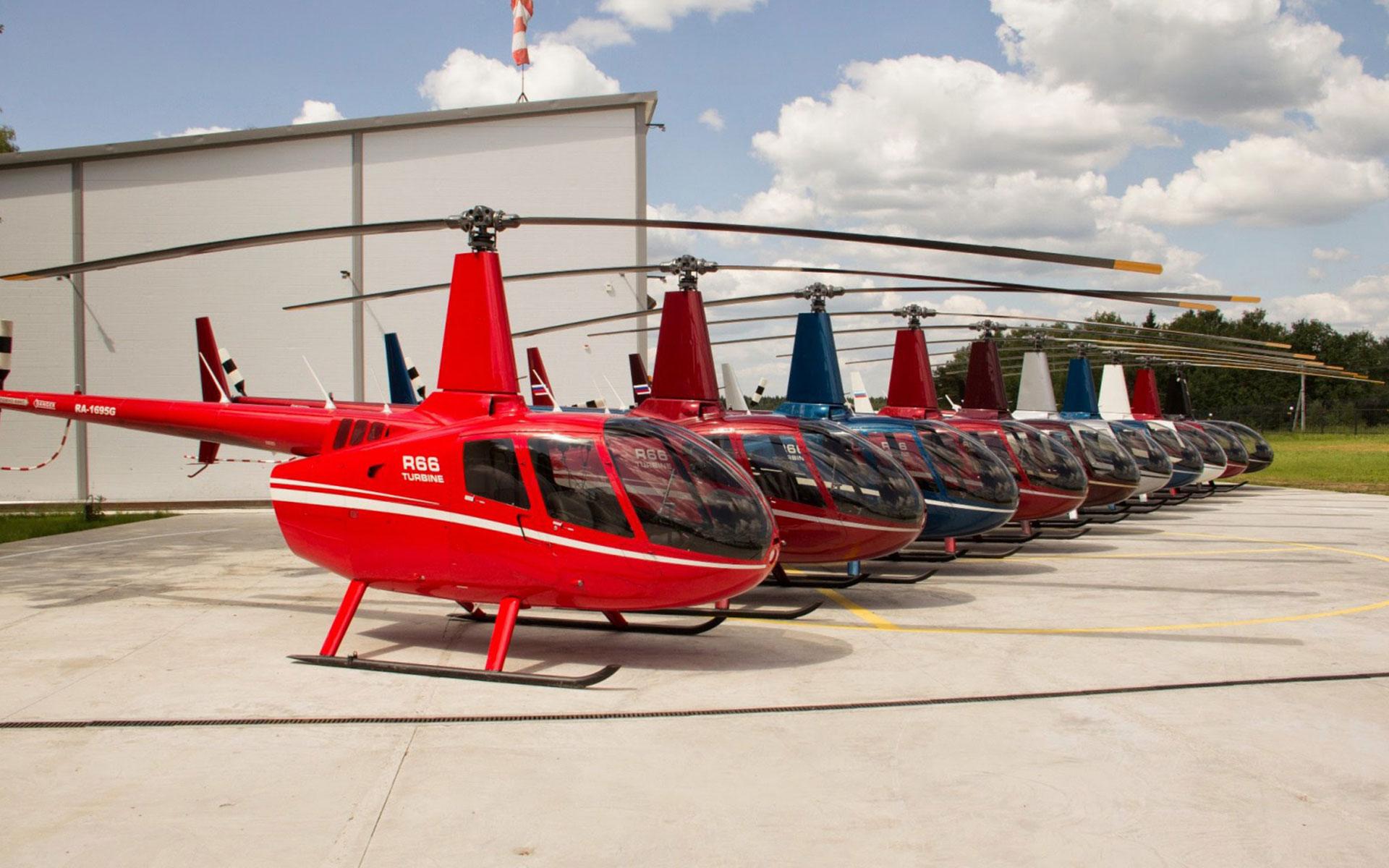 Robinson R44 – AlabrigaTravel